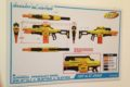 Nerf CAM ECS-12 Design Drawing